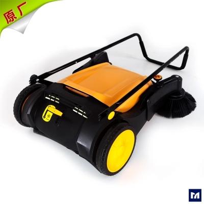 MN-P50折叠手推式扫地机