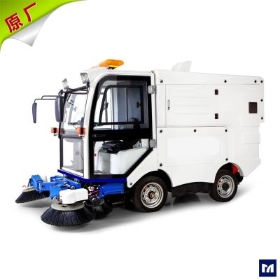 MN-X1800 多模式切换电动清扫车
