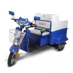 MN-H35 挂桶式三轮电动保洁车