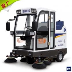 MN-E800FD电动扫地机