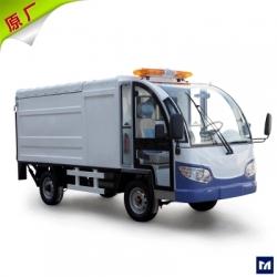 MN-H80四轮电动装桶车